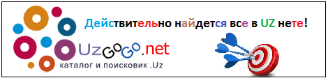 сайты узбекистана