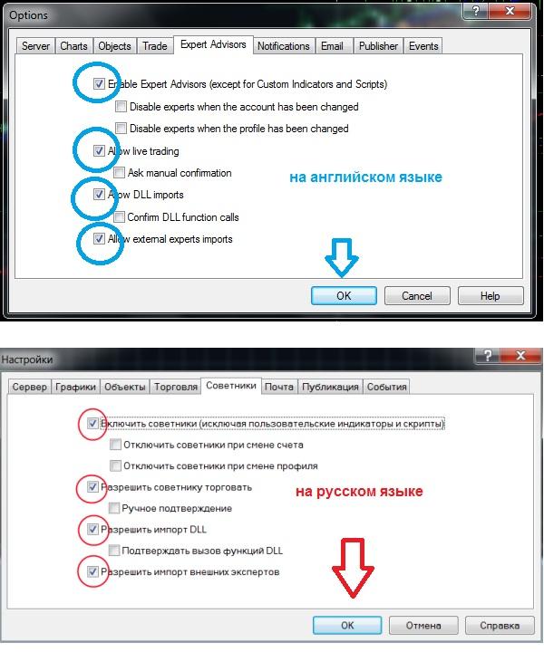 Инструкция - Как установить индикатор