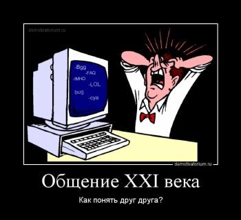 Форекс-жаргон xm homepage